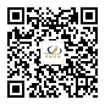 华豫必威官网下载官方微信